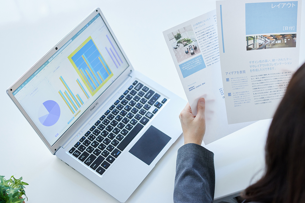 知的資産経営報告書